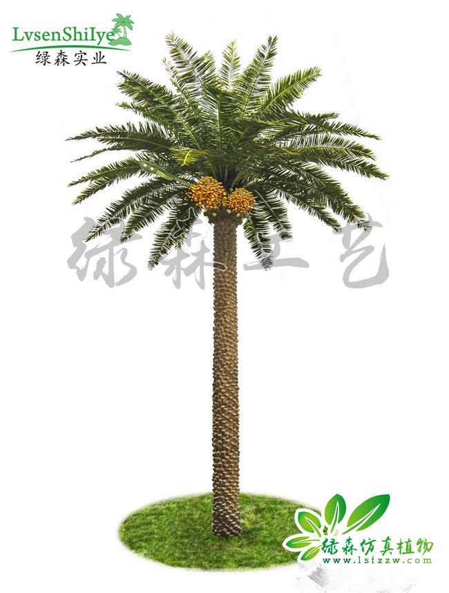 AG亚博海藻树07