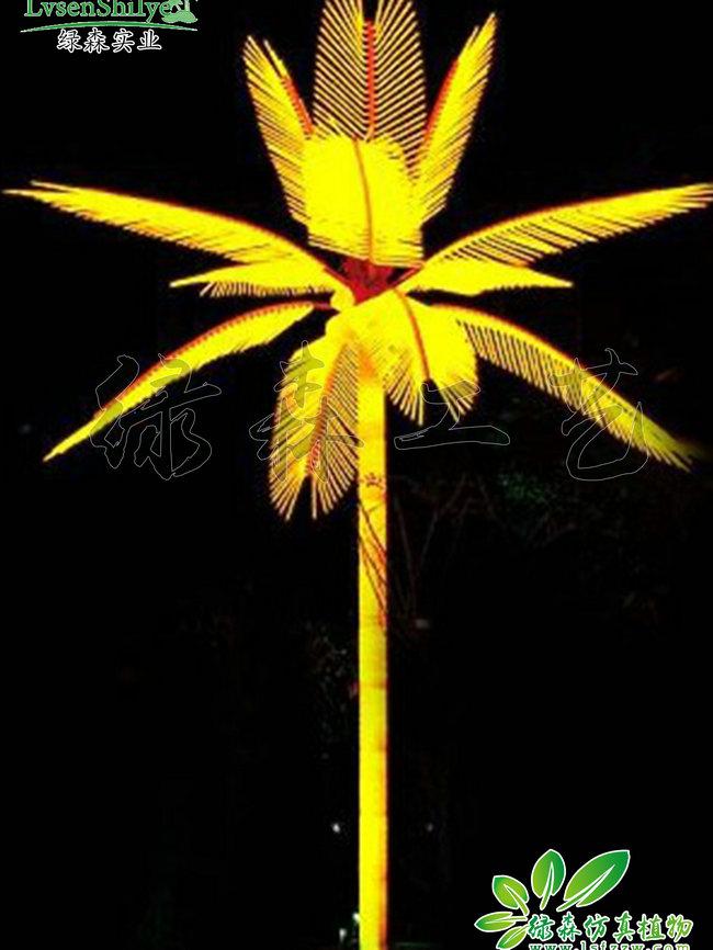 AG亚博发光椰子树05
