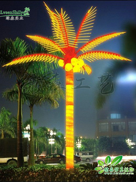 AG亚博发光椰子树04