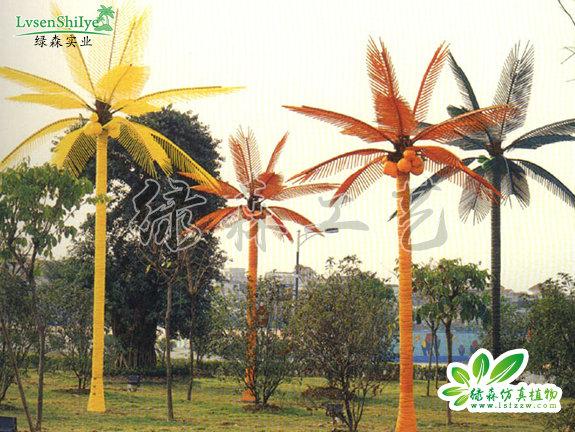 AG亚博发光椰子树02