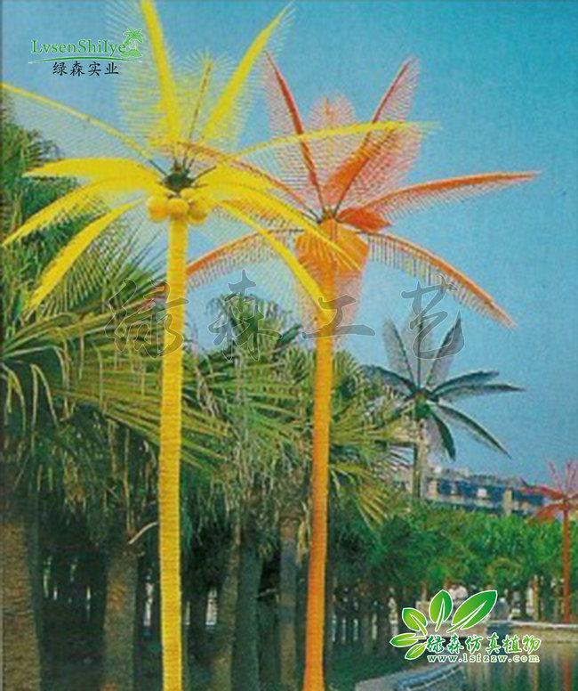AG亚博发光椰子树06