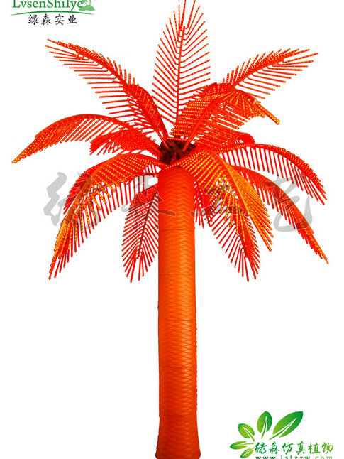 AG亚博发光橙色棕榈树