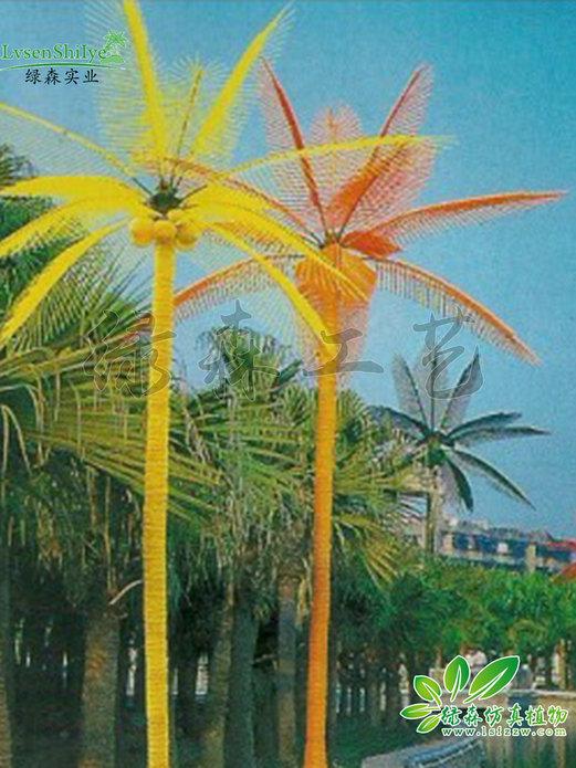 AG亚博发光椰子树01