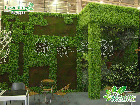 AG亚博植物墙14