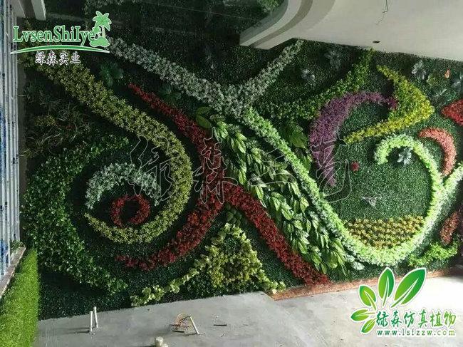 AG亚博植物墙17