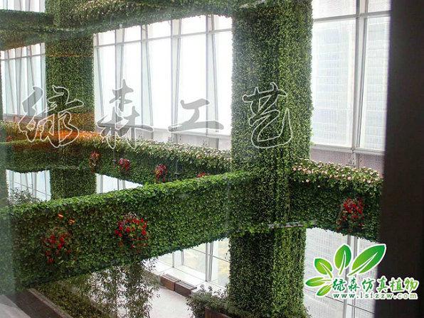 AG亚博植物墙21