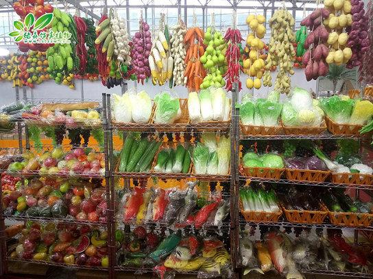 AG亚博蔬菜水果