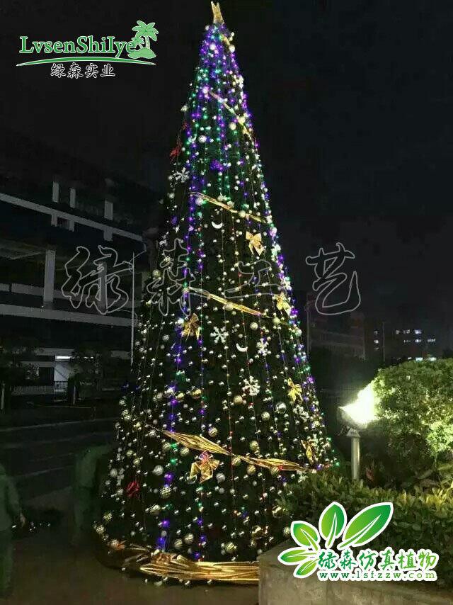 圣诞树18