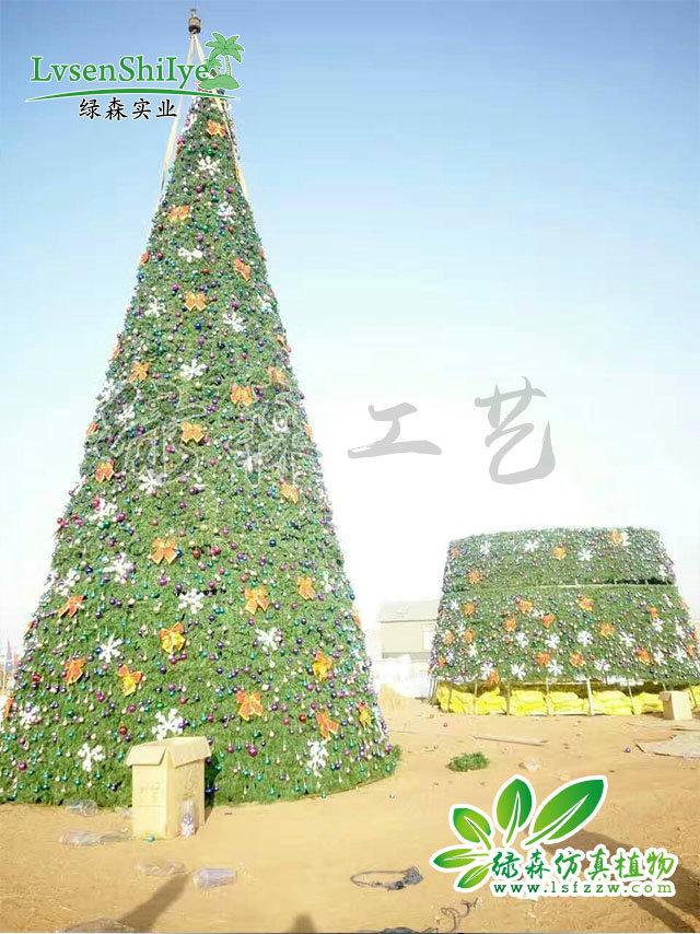 圣诞树15
