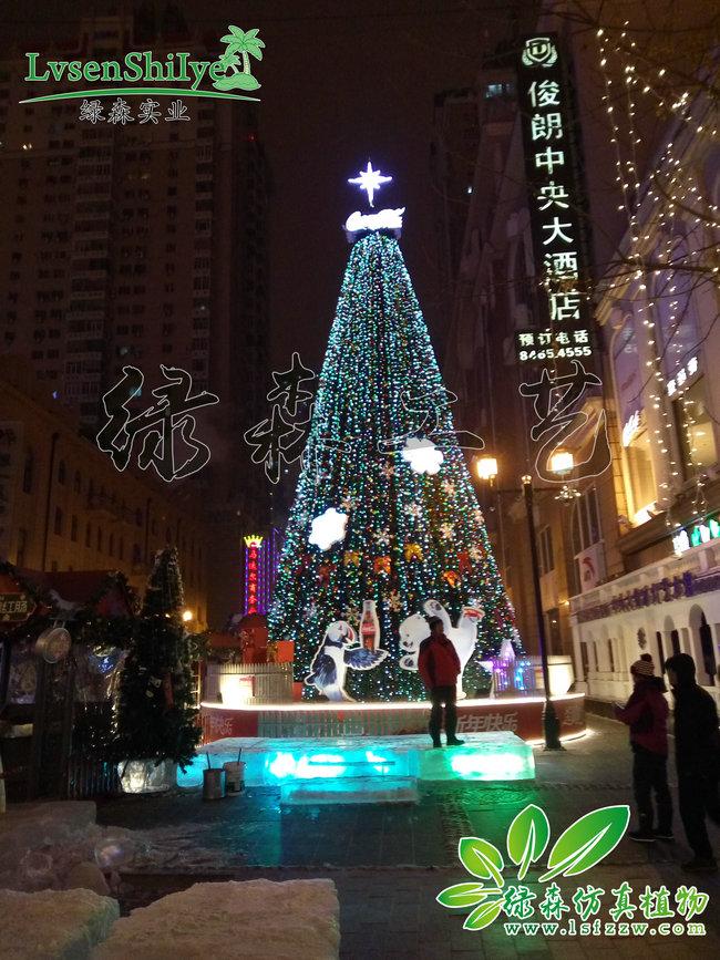 圣诞树13