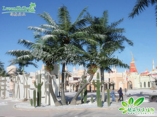 AG亚博椰子树-25