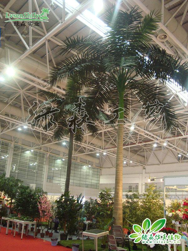 AG亚博椰子树